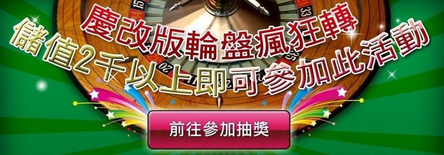 九州娛樂城老虎機遊戲