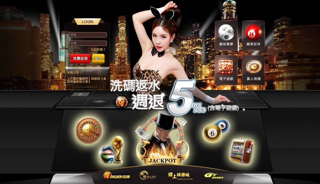 九州娛樂城電子遊戲