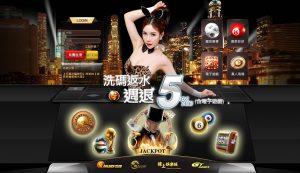 九州娛樂城平臺-APP手機版下載